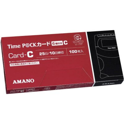 TimeP@CKカード6欄C(100枚)<br>
