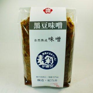 黒豆味噌 1kg