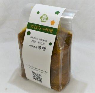 かぼちゃ味噌 1kg