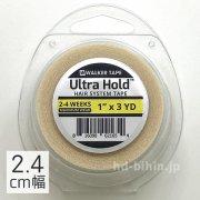 ウルトラホールドテープ ロールタイプ  2.4cm幅 x 2.7m長さ