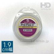 プロフレックス2テープ ロールタイプ 1.9cm幅 x 2.7m長さ