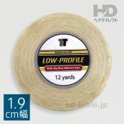 スーパーテープ(薄手タイプ) メガロールタイプ 1.9cm幅 x 11m長さ