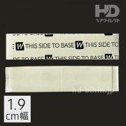 3M医療用ツインテープ ストレートタイプ 1.9cm幅 x 36枚