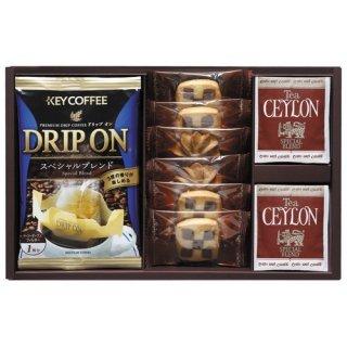 【送料無料】ドリップコーヒー&クッキー&紅茶アソートギフト (20M03-01)