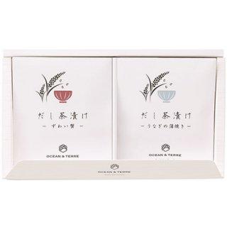 だし茶漬けセットE(A005)
