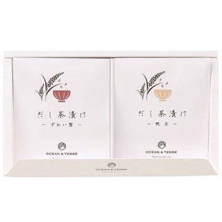 だし茶漬けセットG(A007)