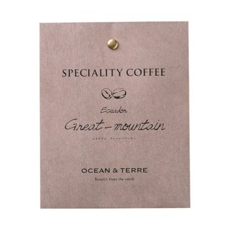 Speciality Coffee 09 エクアドル(A162)