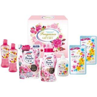 【15%OFF】液体洗剤フレグランスギフトセット ( 420133-04 )