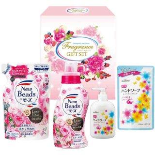 【15%OFF】液体洗剤フレグランスギフトセット ( 420133-03 )