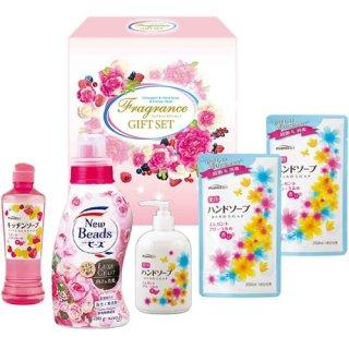 【15%OFF】液体洗剤フレグランスギフトセット ( 420133-02 )