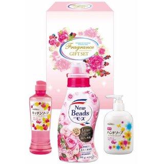 【15%OFF】液体洗剤フレグランスギフトセット ( 420133-01 )