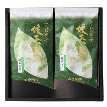 特上煎茶「媛みどり」2本箱入り(100g×2本)