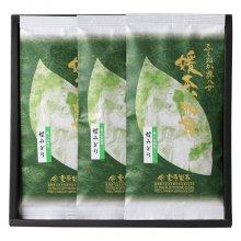 特上煎茶「媛みどり」3本箱入り(100g×3本)