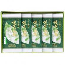 特上煎茶「媛みどり」5本箱入り(100g×5本)
