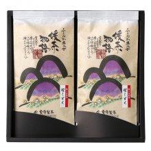 極上煎茶「媛しずく」2本箱入り(100g×2本)