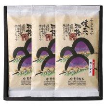 極上煎茶「媛しずく」3本箱入り(100g×3本)