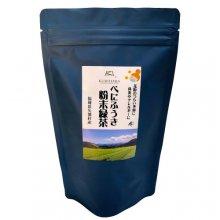 べにふうき粉末緑茶(粉末0.5g×30包)