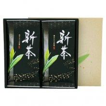 初摘み・新茶セット 極上煎茶(茶匠仙蔵)100g2本箱入
