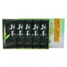 初摘み・新茶セット 極上煎茶(茶匠仙蔵)100g5本箱入