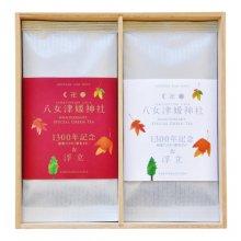 八女津媛神社創建1300年記念ラベルギフト 極上煎茶・媛しずく 100g 3本(桐箱入り)