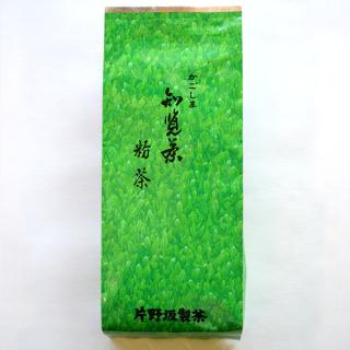 500円〜1000円 粉茶