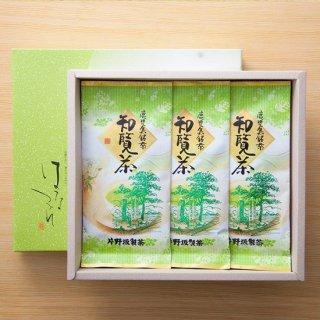 玄米茶 母の日 新茶 知覧茶 煎茶100g×3本セット