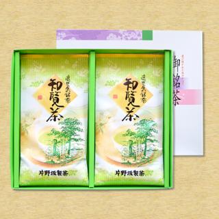 ギフト 【K-7】 煎茶100g×2本セット