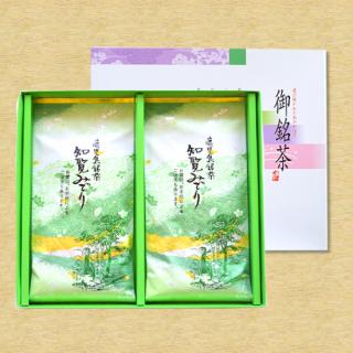 ギフト 【K-12】 煎茶「知覧みどり」2本セット