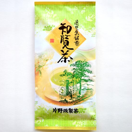 煎茶 A-ニ 100g
