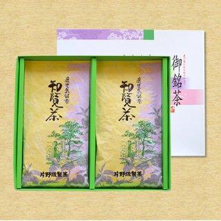 3000円〜5000円 【 K-4】 知覧茶100g×2本