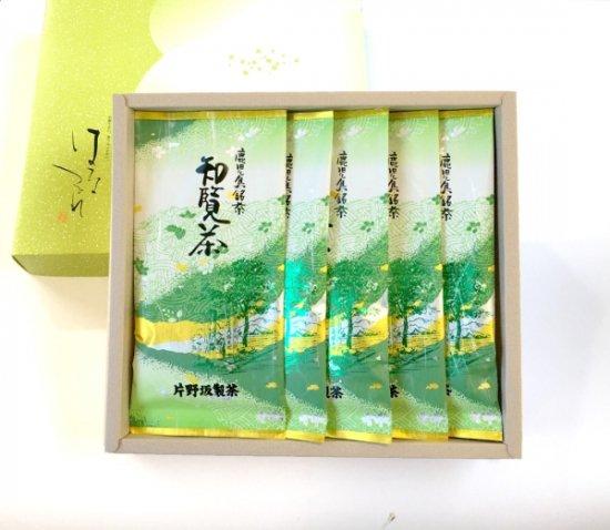 【K-14】 煎茶「知覧みどり」100g×5本セット