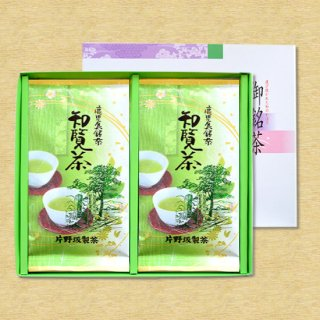 煎茶 648円 2本入