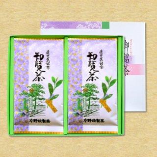 茶香炉 【k-88】 864円 2本入り