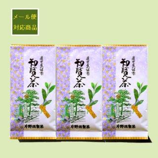 1000円〜3000円 煎茶 A-ハ 100g  3本セット メール便対応商品