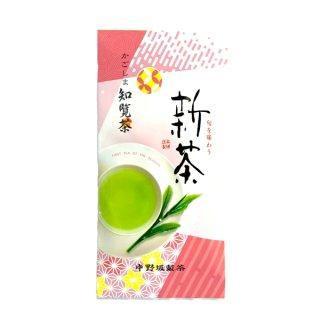 玄米茶 新茶 予約 知覧茶/100g A−ロ