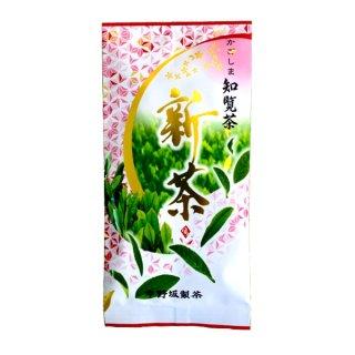 玄米茶 新茶 予約 知覧茶/100g A−二