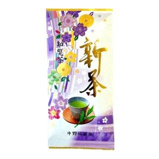 玄米茶 新茶 予約 知覧茶/100g A−ホ