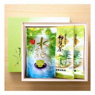 ギフト 煎茶100g×2 水出し煎茶(5g×20)×1