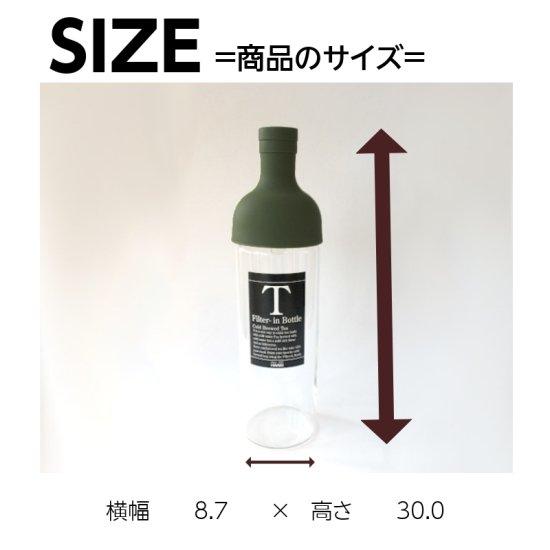 父の日 お茶とフィルターインボトルのセット【画像6】