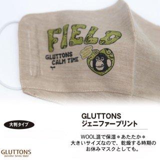 【Gluttons】WOOL混☆ジェニファーバンダナ柄マスク