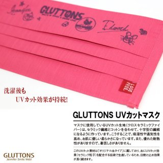 【Gluttons】UVカット*ジェニ&エドサイン柄☆布マスク