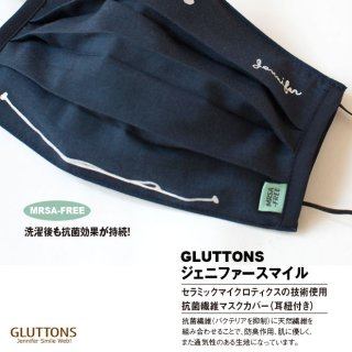 【Gluttons】2WAY抗菌マスク☆あなたもジェニファー柄(NAVY)