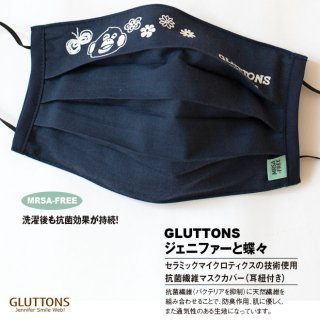 【Gluttons】2WAY抗菌マスク☆ジェニファーとちょうちょ柄(NAVY)