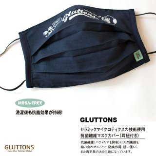 【Gluttons】2WAY抗菌マスク☆Calm Natureグルトンズロゴ柄(NAVY)