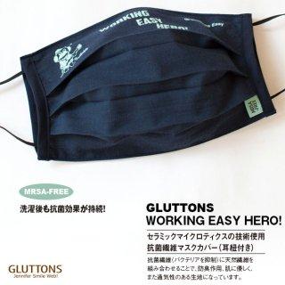 【Gluttons】2WAY抗菌マスク☆EASY*HEROジェニファー柄(NAVY)