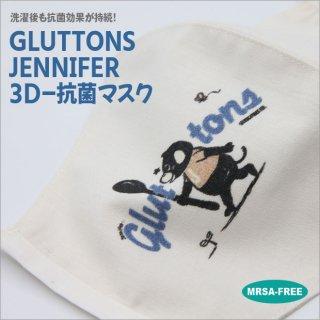 【Gluttons】3D立体抗菌マスク☆スプーンJennifer