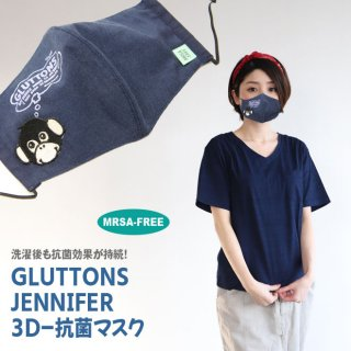 【Gluttons】3D立体抗菌マスク☆ワッペン ジェニファー