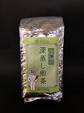 【ニッポン応援価格】超!お徳用深蒸し煎茶200g