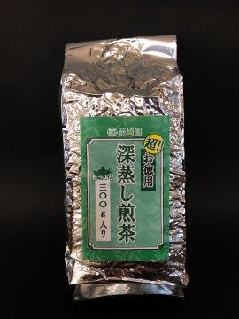 【ニッポン応援価格】超!!お徳用深蒸し煎茶300g