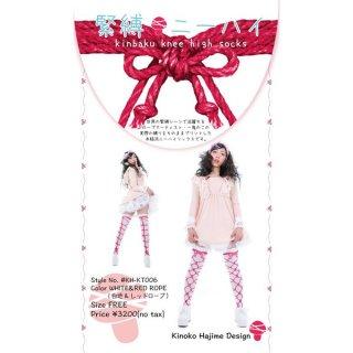 緊縛ニーハイ(白地&レッドロープ) /Knee High Socks(white & red rope)